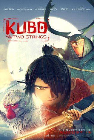KUBO_poster2